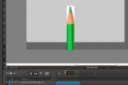 Adobe Edge Animate UI